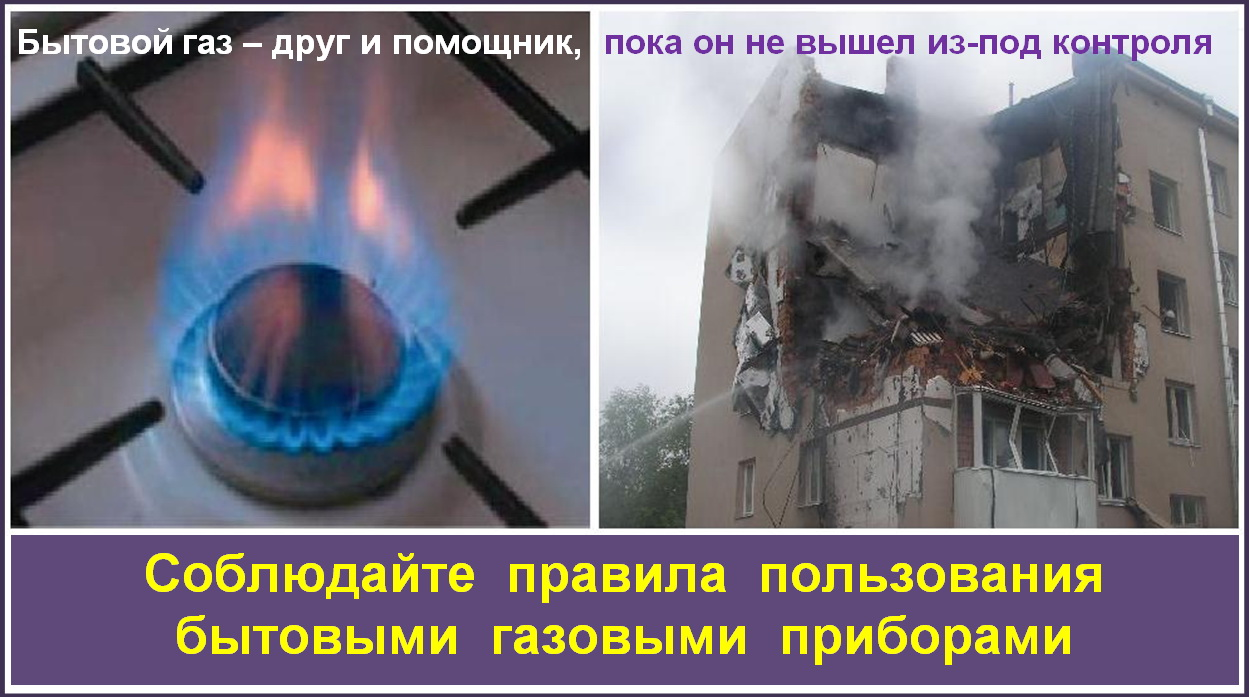 http://manychskoesp.ru/images/News/pozhar/07.jpg